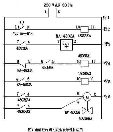 驱动电机采用交流可逆电机